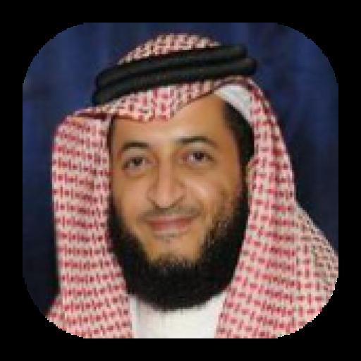 القرآن الكريم - هاني الرفاعي LOGO-APP點子