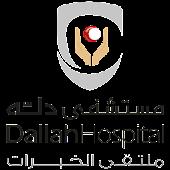 Dallah Hospital – مستشفى دله