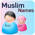 Baby Names islamiques