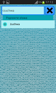 Słownik Ortograficzny polski - screenshot thumbnail