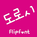MfDorothy™ Korean Flipfont icon