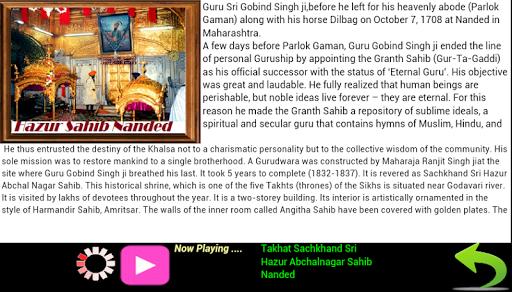 免費下載音樂APP|Gurbani Live app開箱文|APP開箱王