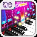 피아노레전드:팝송