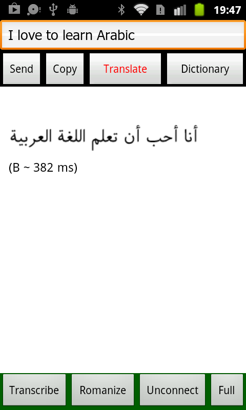 English Arabic Translator Free- screenshot