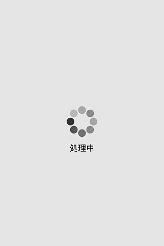 おサイフケータイ Webプラグイン- screenshot