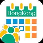 We Stick Calendar香港人的行事曆