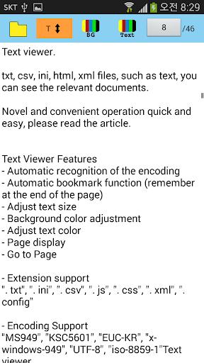 Text viewer - PRO