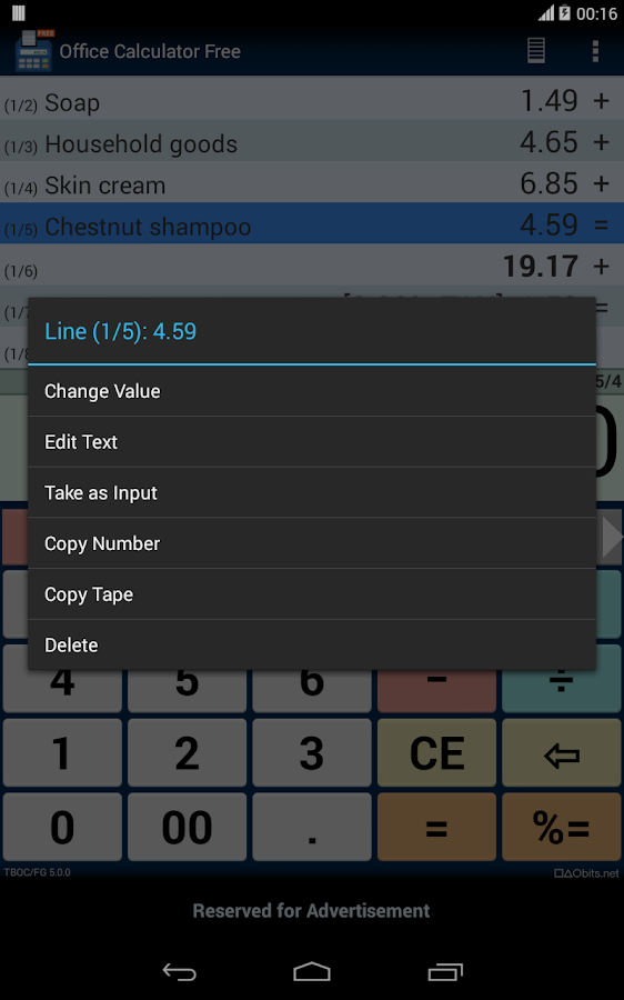 Office Calculator Free - screenshot
