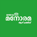 Manorama Weekly icon