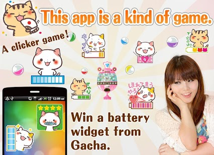 Kansai Cats Collection Gacha- screenshot thumbnail