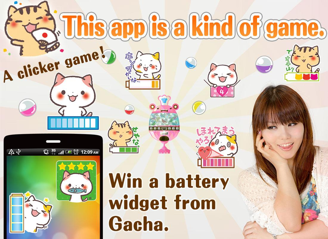 Kansai Cats Collection Gacha- screenshot
