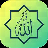 Zikr of Allah - Duas & Azkar