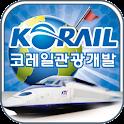코레일관광개발-기차여행 logo
