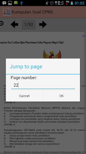 【免費書籍App】Kumpulan Soal CPNS-APP點子