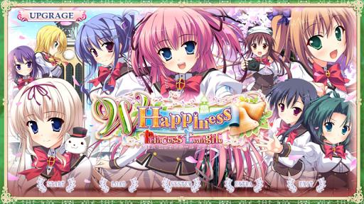 Princess Evangile~W Happiness~