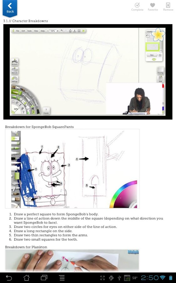 How To Draw!- screenshot