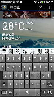 台灣天氣時鐘|玩天氣App免費|玩APPs