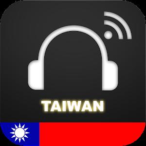 台灣人的電台 - TW Radio 音樂 App LOGO-硬是要APP
