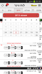 לייבגיימס אפליקציה חדשה 2.1 - náhled
