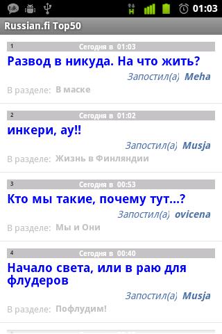 Russian.fi Top50- screenshot