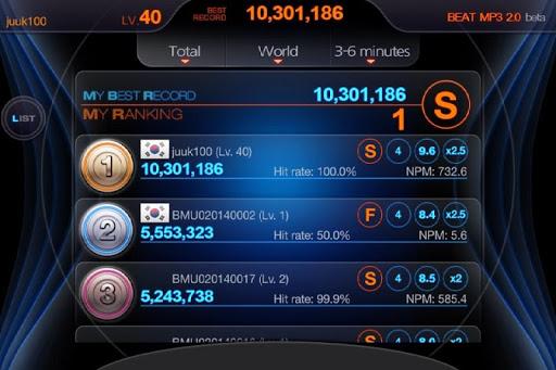 BEAT MP3 2.0 - Rhythm Game 2.5.4 screenshots 10