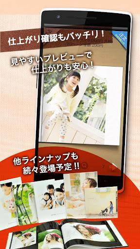 200円ブック|玩攝影App免費|玩APPs