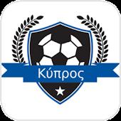 Football News Cyprus