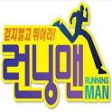 Watch Running Man (Korean) icon