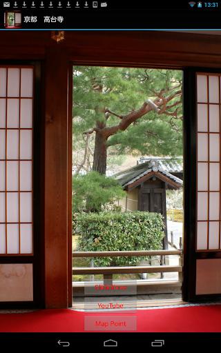 京都 高台寺 JP075