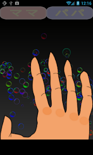 Touch Bubbles! for baby/infant - screenshot thumbnail