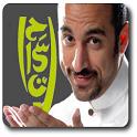 خواطر جميع الاجزاء Khawater icon