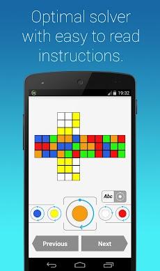 Rubik's Cube Fridrich Solverのおすすめ画像4