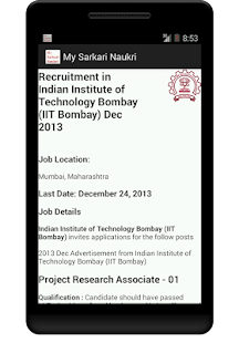 My Sarkari Naukri- screenshot thumbnail