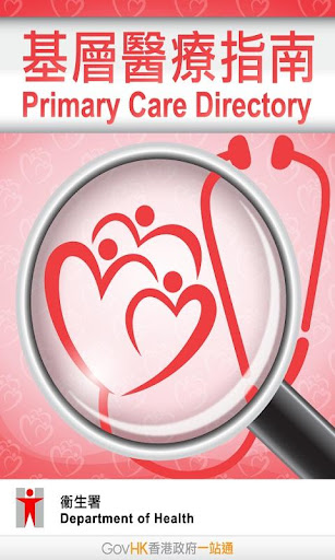 Primary Care Directory