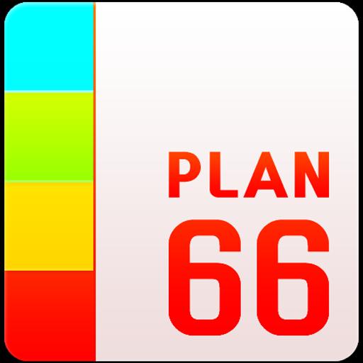 Plan66 - 초간편 할일관리