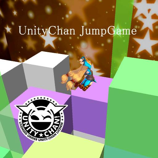 UnityChan JumpGame 動作 App LOGO-APP試玩