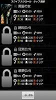 Screenshot of 恐怖のパズル - 夏の怖い話アプリ特集 -