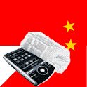 Chinese Indonesian Dictionary icon