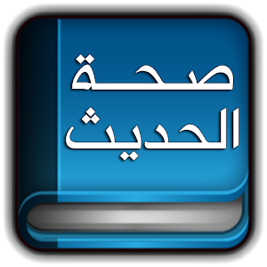 الاحاديث K3WO-PX7d_u7whKcGM9m