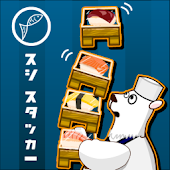 Sushi Stacker