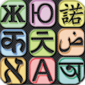 Asian Talking Translator icon