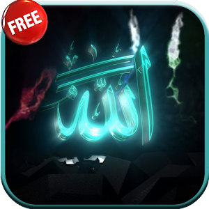 Islamic video live wallpaper 3 0 Apk, Free Personalization