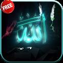 Islamic video live wallpaper icon