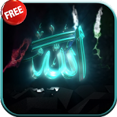 Islamic video live wallpaper