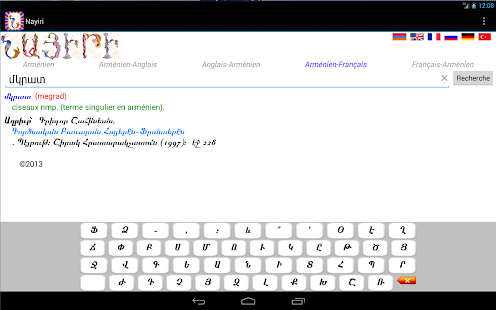 Nayiri Armenian Dictionary screenshot