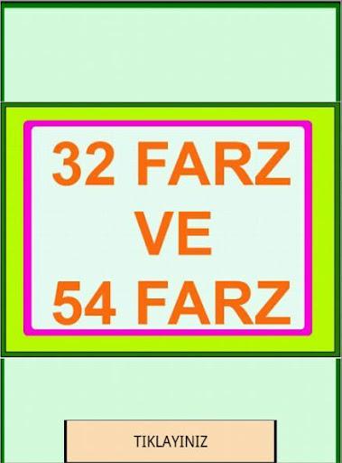 32 FARZ 54 FARZ
