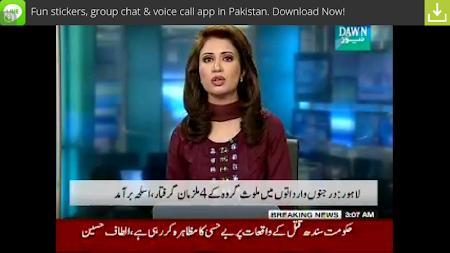 Pak India Live TV 1.5 screenshot 322619