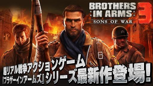 ブラザーインアームズ®3:Sons of War