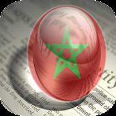 Maroc News1أخبار المغرب