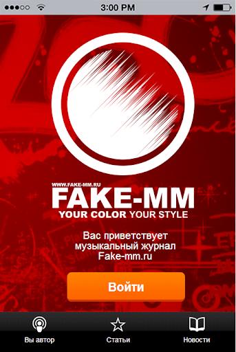 fake-mm